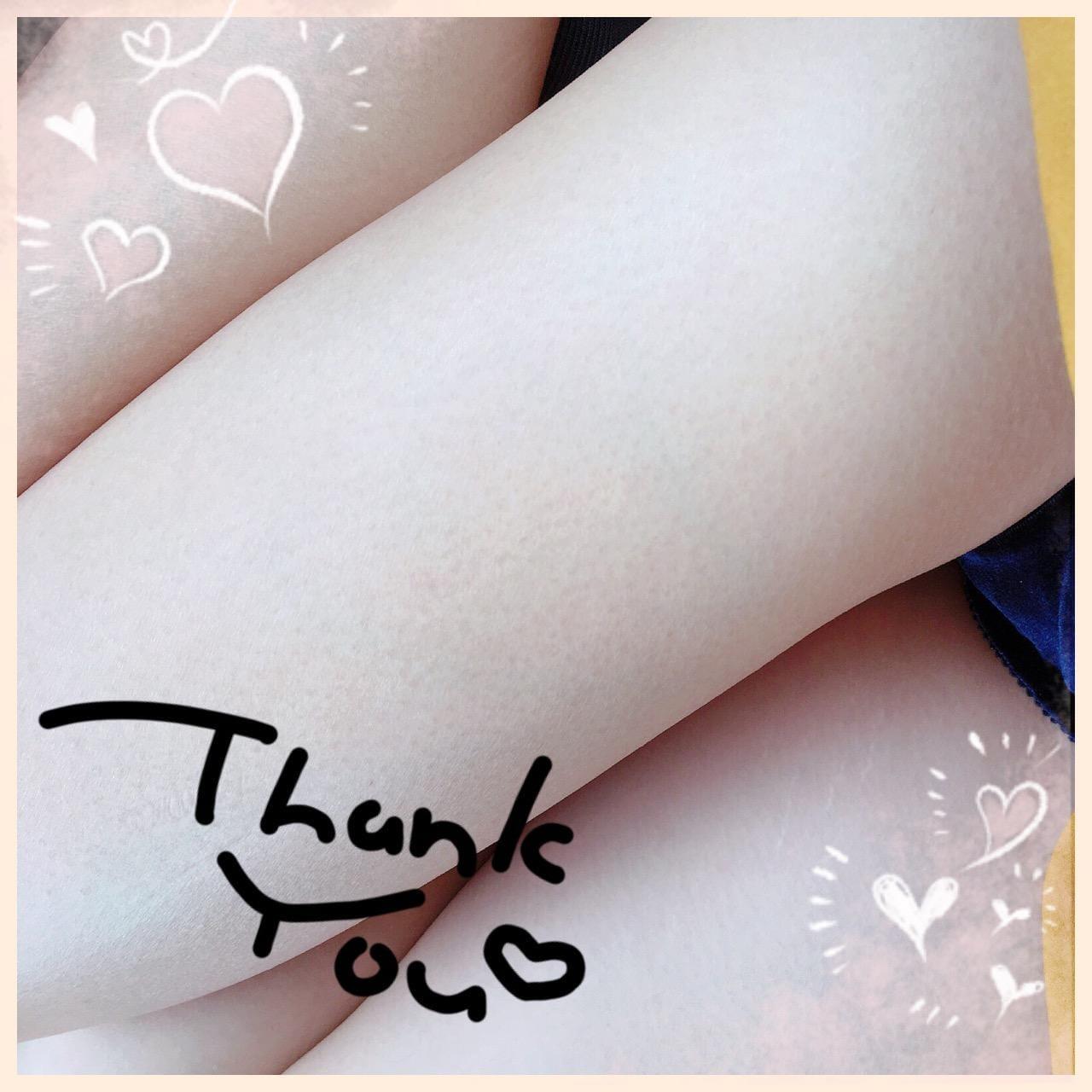 「おはようございます」11/16(11/16) 09:48 | P☆なみの写メ・風俗動画