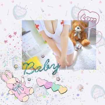 「おはようございます?」11/16(11/16) 10:03 | ★ゆず★の写メ・風俗動画