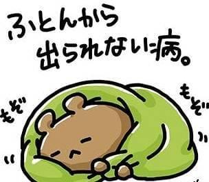 「とぅとぅ」11/16(11/16) 10:30 | かえでの写メ・風俗動画