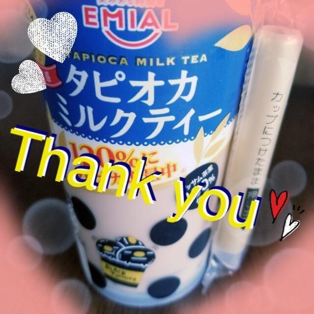 「お礼」11/16(11/16) 12:00   しほの写メ・風俗動画
