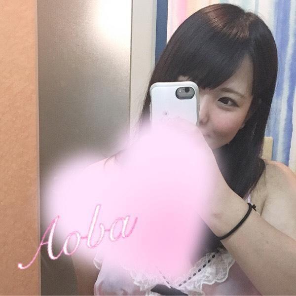 「ちょい」11/16(11/16) 12:33 | あおばの写メ・風俗動画