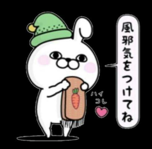 「ありがとうございました♪」11/16(11/16) 18:04 | ちかの写メ・風俗動画