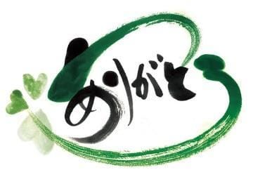 「15日夜?梅宮辰夫似のサンタクロース様ありがとう??」11/16(11/16) 20:08 | ちいこの写メ・風俗動画