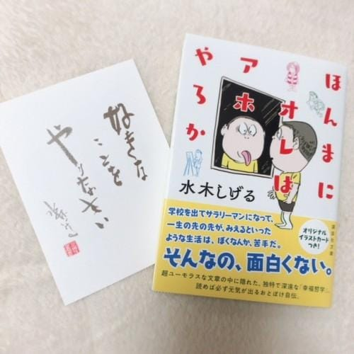 「金曜日」11/16(11/16) 20:31 | 南雲しおりの写メ・風俗動画