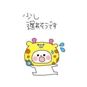「??夜ご予約状況??」11/16(11/16) 21:12 | ちいこの写メ・風俗動画