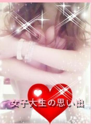 「みんなに感謝」11/16(11/16) 23:19 | 美咲 の写メ・風俗動画