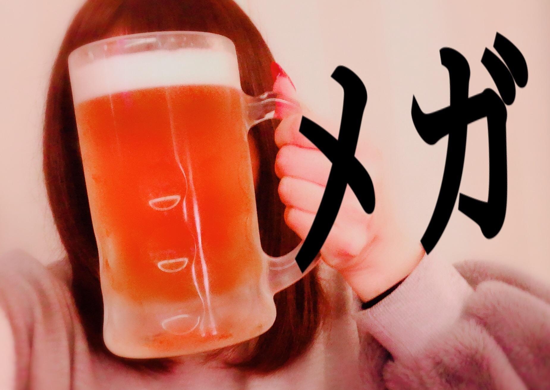 「コレ」11/16(11/16) 23:52 | りんちゃんの写メ・風俗動画