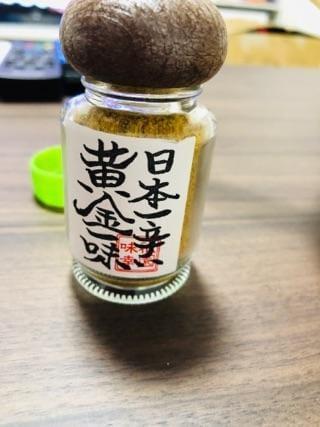 「これ!!!」11/17(11/17) 01:39   ヒナの写メ・風俗動画