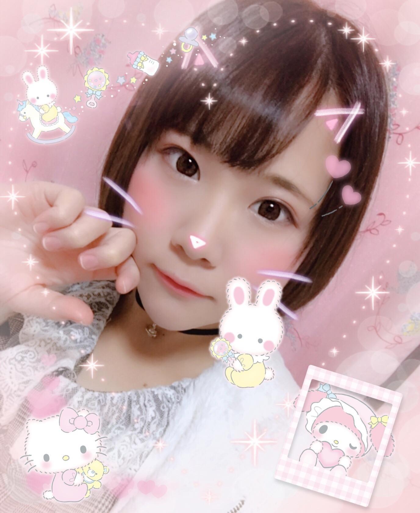 「本日のお礼(^_-)」11/17(11/17) 03:56 | みわの写メ・風俗動画