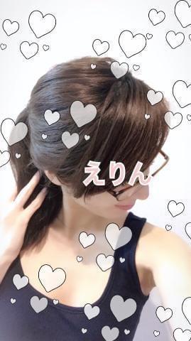「お題♡めがねこねこ」11/17(11/17) 06:05   絵梨(えりん)の写メ・風俗動画