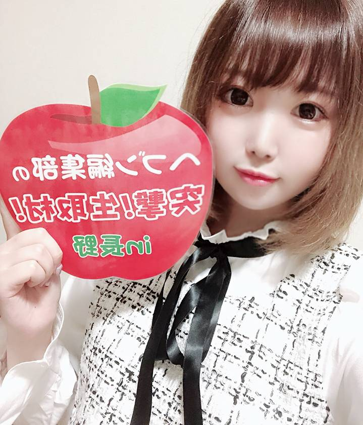 「あやめ☆ブログ」11/17(11/17) 15:01 | あやめの写メ・風俗動画