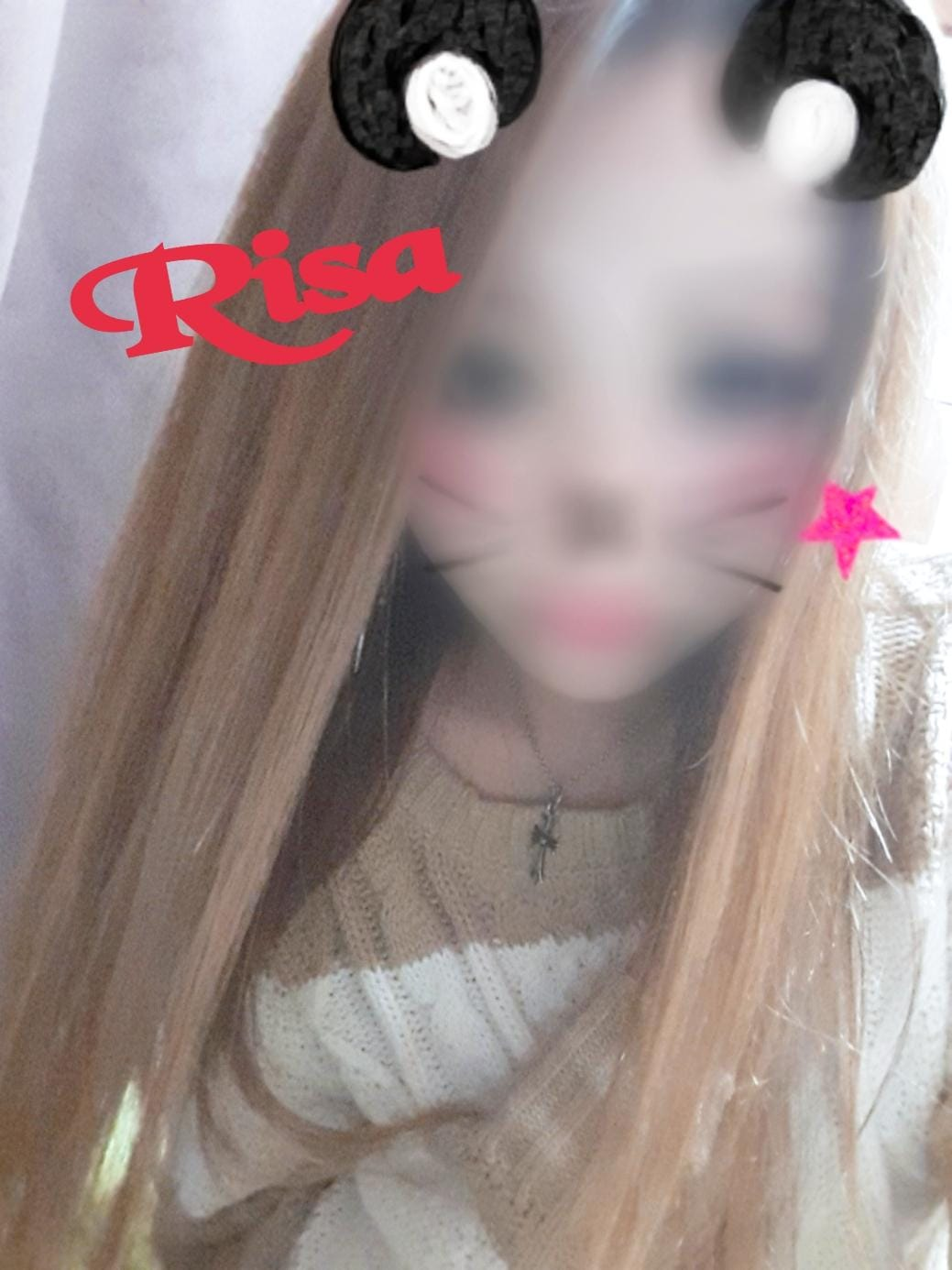 「里芋」11/17(11/17) 15:31 | 梨沙(りさ)の写メ・風俗動画