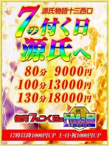 「おはよーです☆」11/17(11/17) 16:56   南里 ユキナの写メ・風俗動画