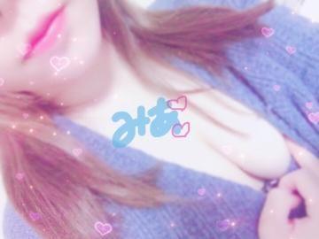 「??1115HEARTのお兄様??」11/17(11/17) 17:49 | みあの写メ・風俗動画