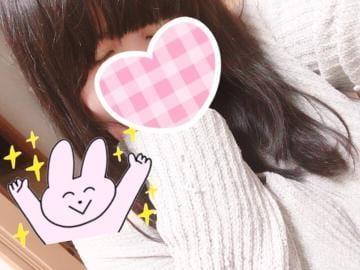 「ふわふわたまたま」11/17(11/17) 18:53 | しずくAF無料M姫の写メ・風俗動画