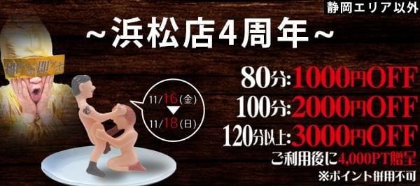 「桔梗信玄餅」11/17(11/17) 19:18   即アポ奥さんの写メ・風俗動画