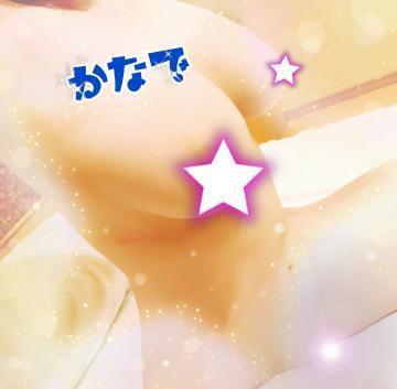 「お礼」11/17(11/17) 19:19 | かなでさんの写メ・風俗動画