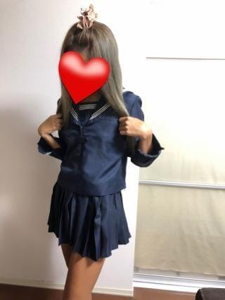 「出勤しましたっ♡」11/17(11/17) 20:53   からめるの写メ・風俗動画