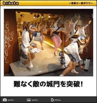 「昨日のクイズー!!」11/17(11/17) 20:59 | まろんの写メ・風俗動画