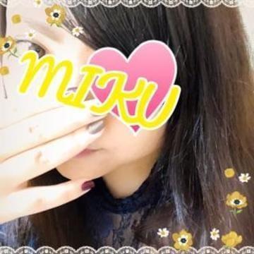 「そういえば」11/17(11/17) 21:47 | MIKUの写メ・風俗動画