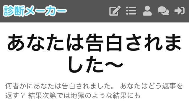 「☆みたよ☆」11/17(11/17) 23:43 | まろんの写メ・風俗動画