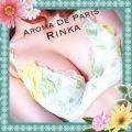 リンカ|Aroma De Paris(アロマ・デ・パリ)