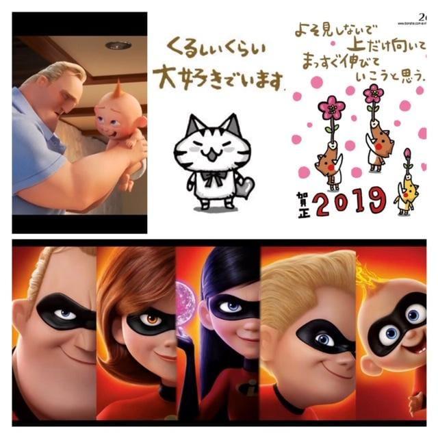 「将棋の日」11/18(11/18) 00:48 | みくの写メ・風俗動画