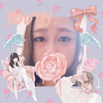 「大変!!!」11/18(11/18) 02:31 | のぞみ☆未経験なド変態妻の写メ・風俗動画