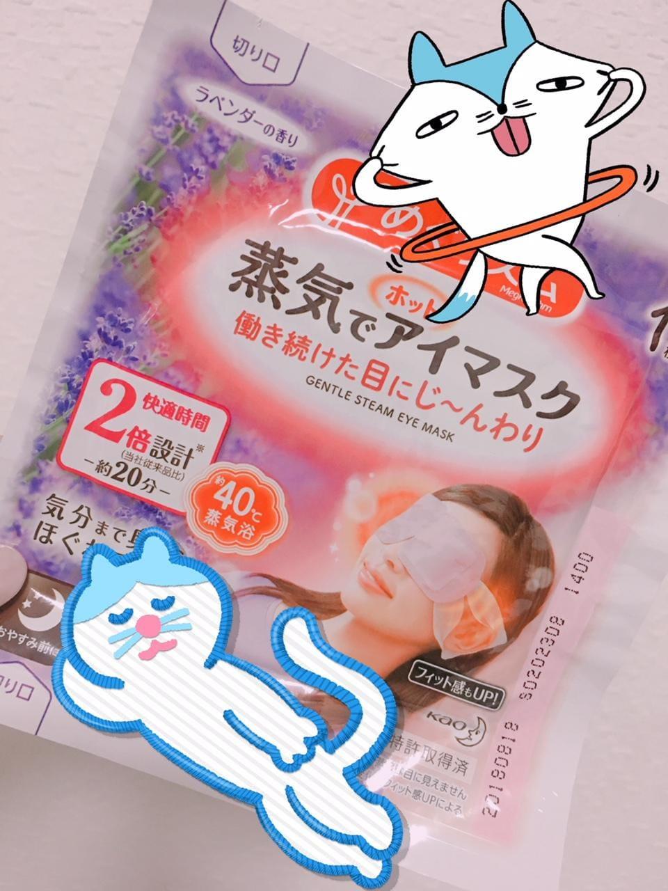 「ありがっっっとぅ♡」11/18(11/18) 02:43 | ツムギの写メ・風俗動画