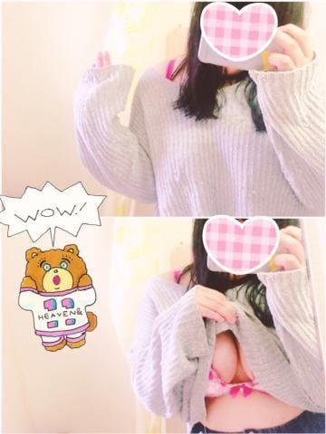 「おやすみなさい?」11/18(11/18) 03:12 | しずくAF無料M姫の写メ・風俗動画