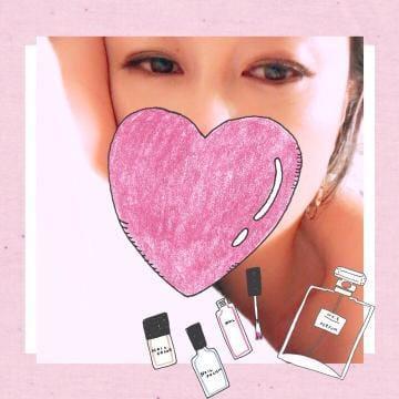 「おやすみなさい」11/18(11/18) 04:31 | のぞみ☆未経験なド変態妻の写メ・風俗動画