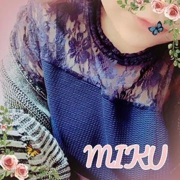 「浮かばんかったw」11/18(11/18) 10:04 | MIKUの写メ・風俗動画