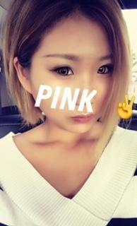 「ぴんく」11/18(11/18) 12:36 | ぴんくの写メ・風俗動画