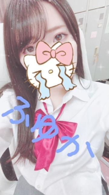 「ふゆか」11/18(11/18) 14:18   ふゆかの写メ・風俗動画