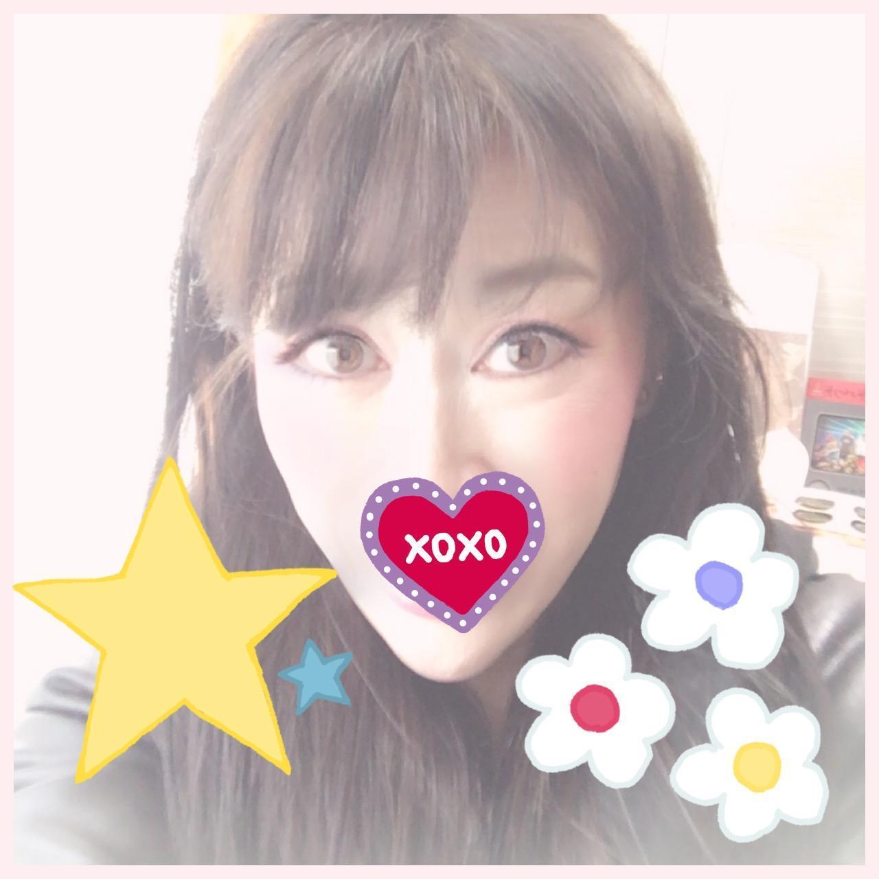 「春はまだかなぁー!」02/22(02/22) 10:59   ほたるの写メ・風俗動画