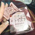 マナミ【巨乳・恋人プレイ】|旭川リップクラブ