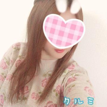 「[お題]from:濃い恋の鯉さん」11/18(11/18) 18:10 | クルミの写メ・風俗動画