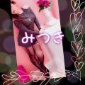 美月|Lovers