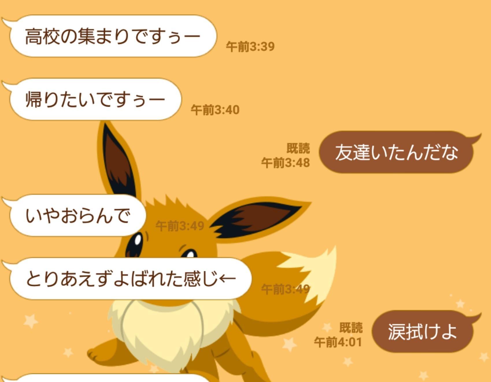「正座せぇ!」11/19(11/19) 03:50 | 梨沙(りさ)の写メ・風俗動画
