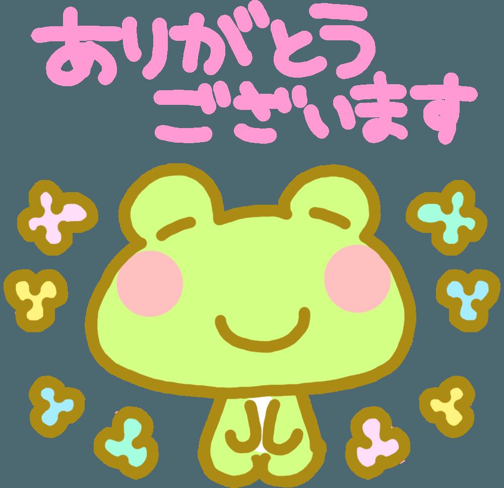 「お礼☆」11/19(11/19) 04:48 | さほの写メ・風俗動画