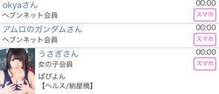 「\ シンデレラ /」11/19(11/19) 13:47 | 天使まゆ◆総選挙東海No.1☆の写メ・風俗動画