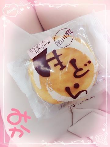 「ありがとーっ??」11/19(11/19) 13:54 | みかの写メ・風俗動画