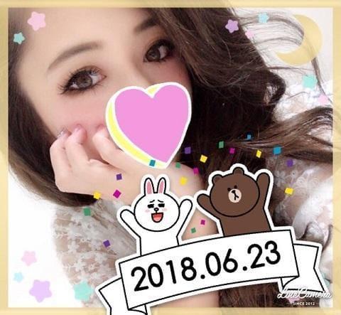 「秋葉原のKさん☆」11/19(11/19) 15:07   うるみの写メ・風俗動画