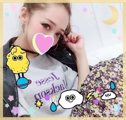 「日暮里のSさん♪」11/19(11/19) 17:07   うるみの写メ・風俗動画