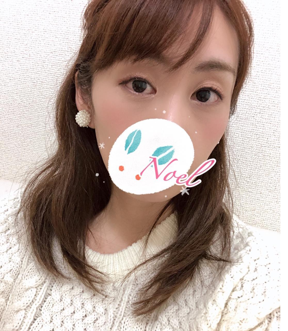 「こんばんは?」11/19(11/19) 18:14   のえるの写メ・風俗動画