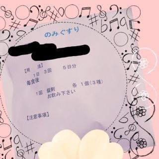 「Rinka☆diary☆2837」11/19(11/19) 19:36   リンカの写メ・風俗動画