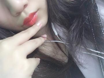 「こんばんわぁ」11/19(11/19) 20:21 | かほの写メ・風俗動画