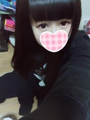 「ありがとー!」11/20(11/20) 05:02   みはるの写メ・風俗動画
