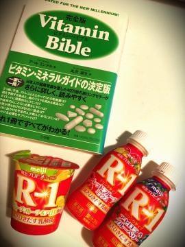 「ナノ健康塾」11/20(11/20) 07:05 | なのはの写メ・風俗動画