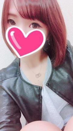 「[お題]from:好奇心の塊さん」11/20(11/20) 13:37 | カナタの写メ・風俗動画